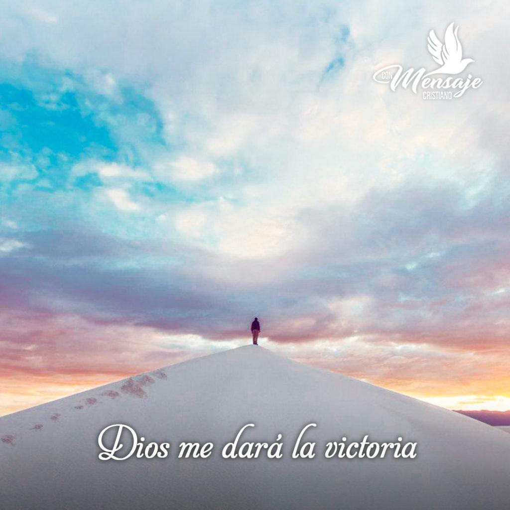 imagenes cristianas de dios gratis con frases y versiculos de victoria 2019
